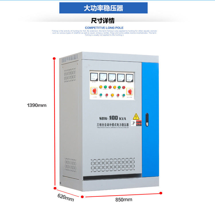 Three Phase Compensation 415V Power Voltage Stabilizer